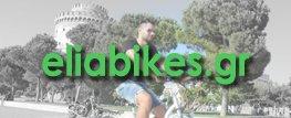 eliabikes.gr