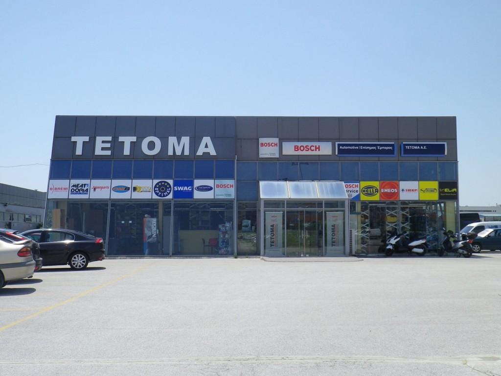 ktirio-tetoma-thessaloniki