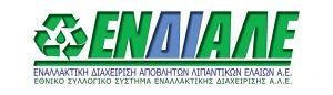 logo-endiale