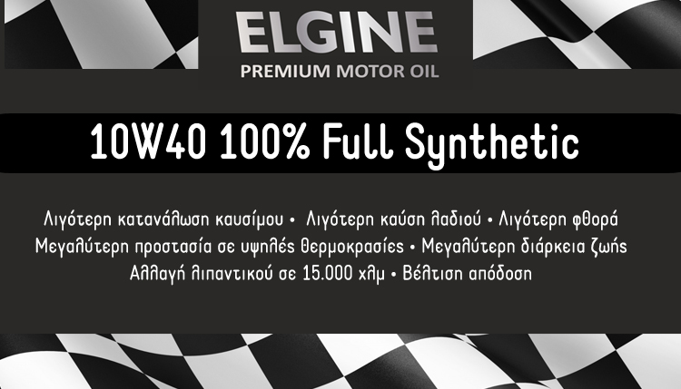 10W40 Full Synthetic